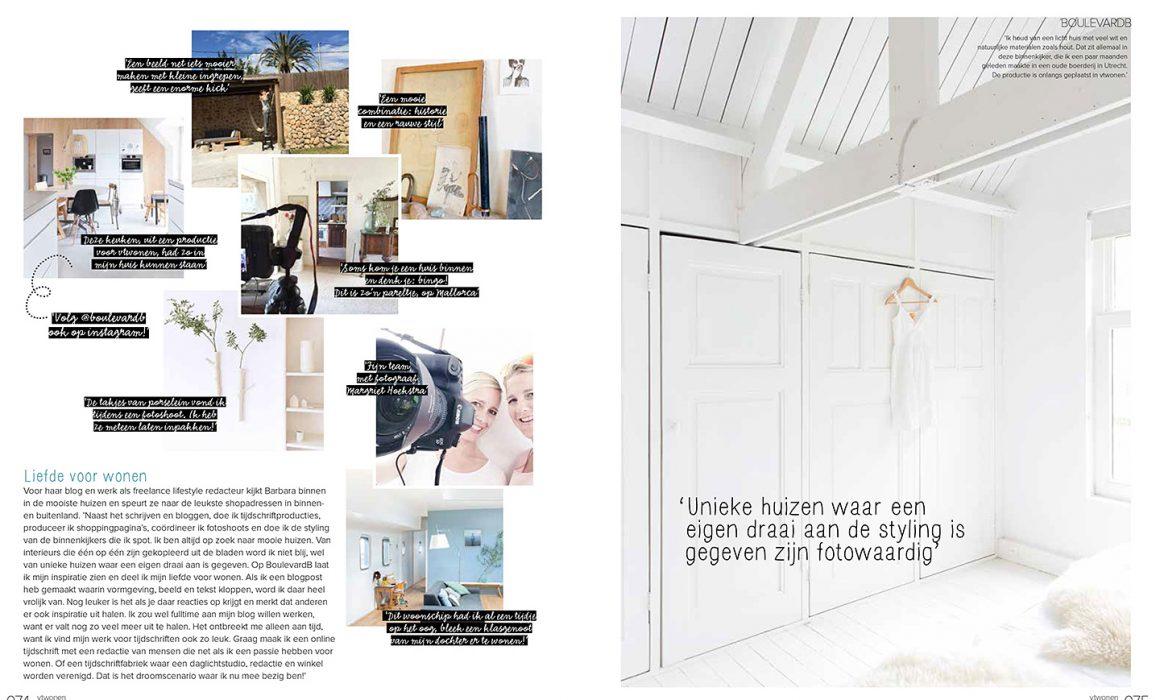 Publicatie Korea interieur fotograaf Hilversum